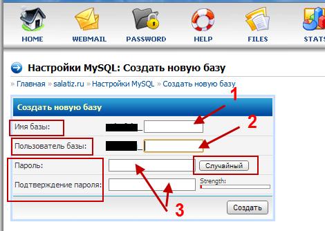 Список бесплатных хостинг провайдеров с mysql и php