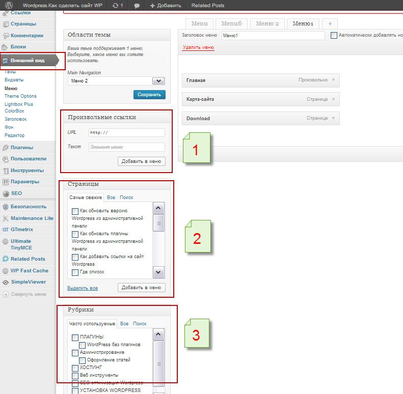 Как сделать переход на странице сайта по ссылке как сделать чтобы сайт был на нескольких языках