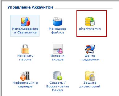 php adminpanel