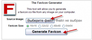 favicon-na-wordpress-01