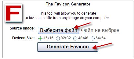 Установка иконки favicon на сайт WordPress Как сделать сайт WordPress www.wordpress-abc.ru