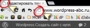 favicon-na-wordpress-06