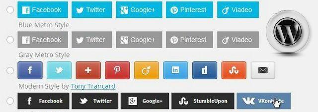 кнопки поделись в Wordpress