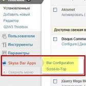 Skysa-Scroll-to-Top-Bar-5