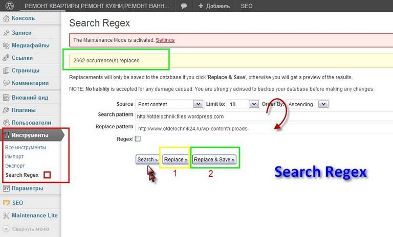Перенести сайта с бесплатного хостинга на платный залить скриншоты в хостинге
