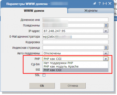 Установка WordPress на VDS/VPS сервер