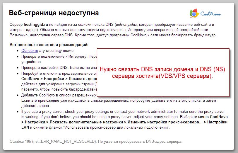 Как установить wordpress на хостинг с ispmanager как прописать админку на хостинге csserv ru