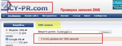 Установка_wordpress_через_ISP-6