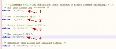 Установка_wordpress_через_ISP-7
