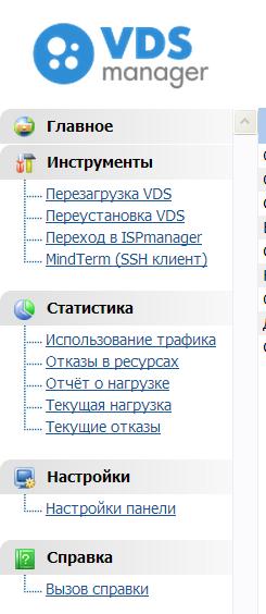 VDS_server