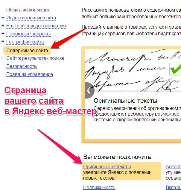 Как сделать защиту от копирования на сайте россия создание сайтов налог