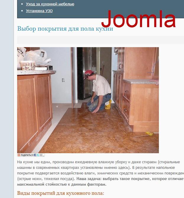 perenos-joomla-na-wp-16