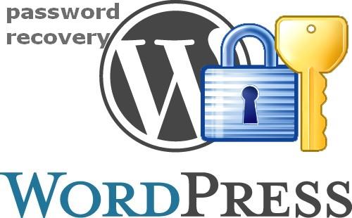 Восстановить пароль администратора WordPress