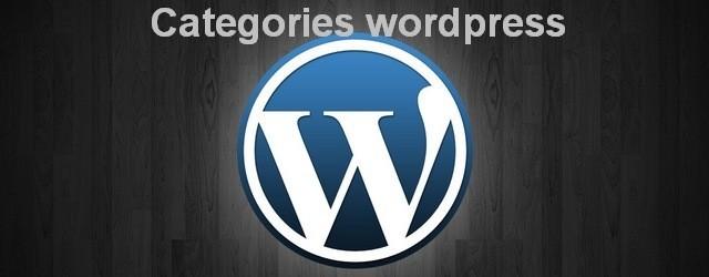 Категории wordpress