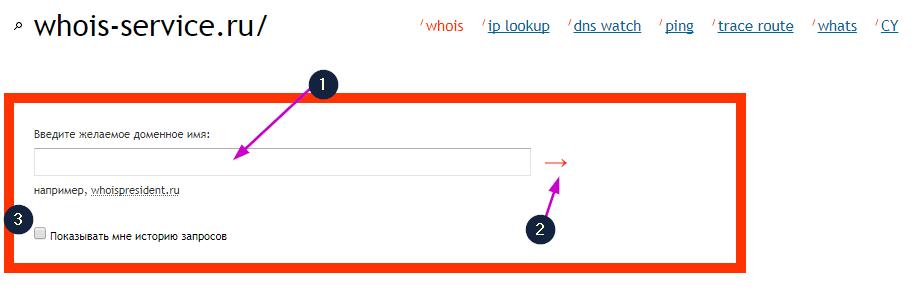 1 символьные домены второго уровня купить хостинги для вов сервера