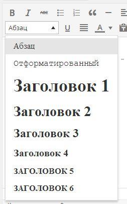 публикация-статей-wordpress-02