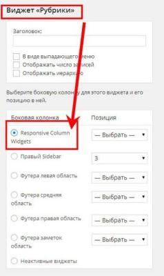 responsive-Column-widget-20