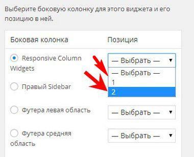 responsive-Column-widget-21