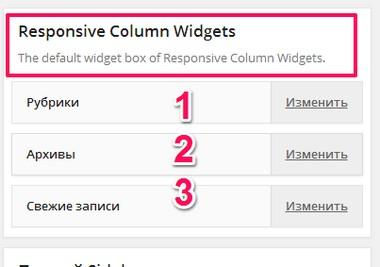 responsive-Column-widget-22