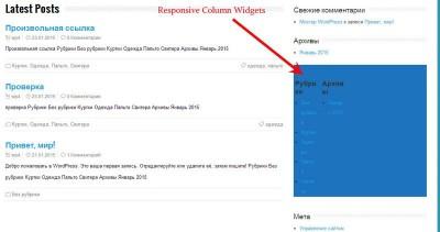 responsive-Column-widget-23