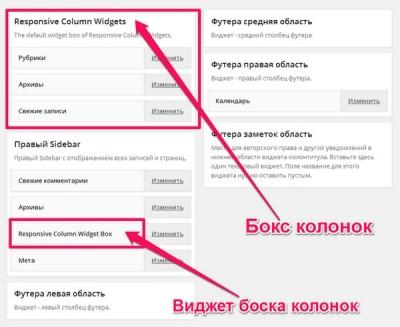 responsive-Column-widget-24