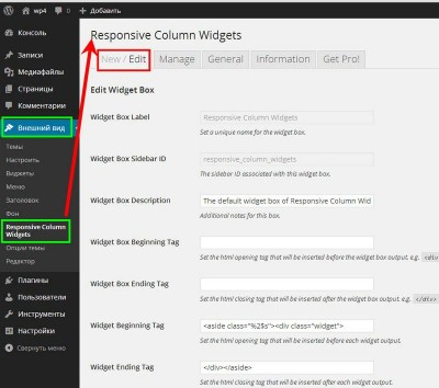 responsive-Column-widget-5