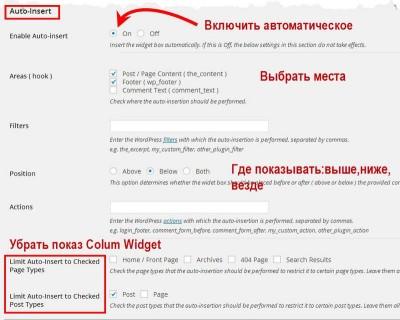 responsive-Column-widget-8
