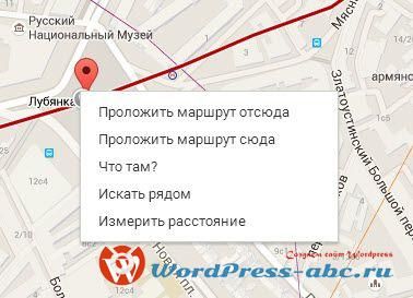 карта-google-maps-на-wordpress-12
