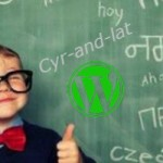 Как перевести URL адреса WordPressиз кириллицы в латиницу