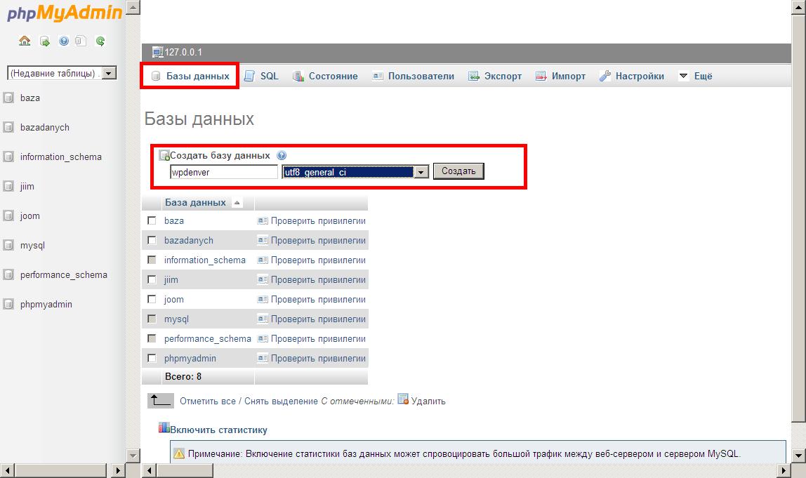 бесплатный vps сервер linux навсегда