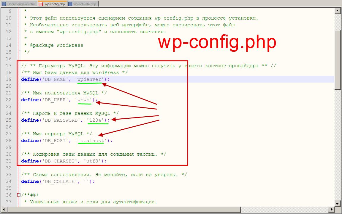 регистрация доменов на динамических ip