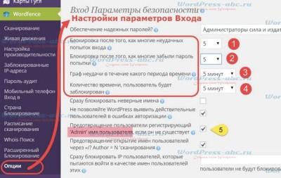 настройка-параметров-авторизации_2