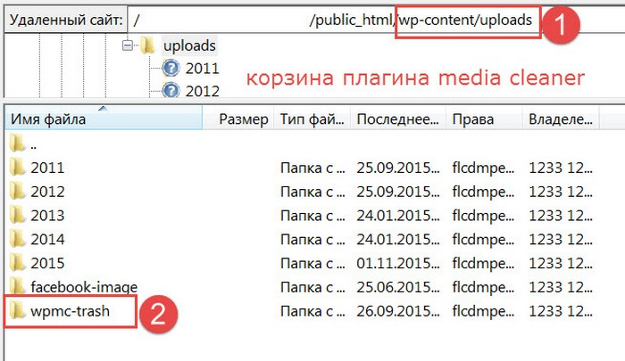 Media-File-Cleaner-плагин-www.wordpress-abc.ru-7
