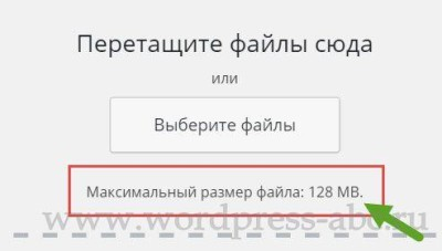 Очистить библиотеку медиафайлов WordPress -3