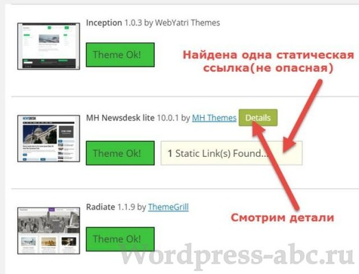 Wordpress внешние ссылки плагин