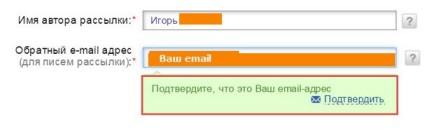 подтвердить-email