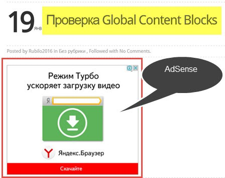 global-content-blocks-9