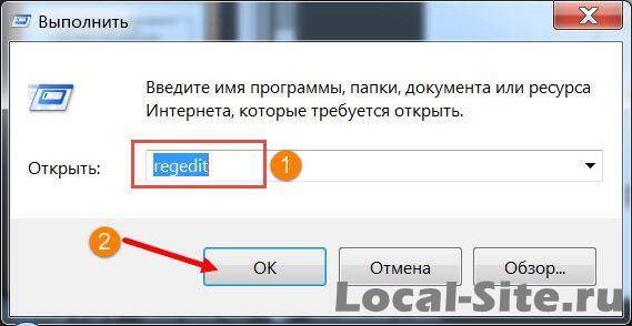 чистка реестра