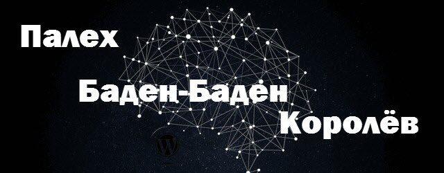 три последних алгоритма Яндекс