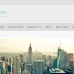 Минималистичный модульный шаблон для WooCommerce, сочетание простоты и качества