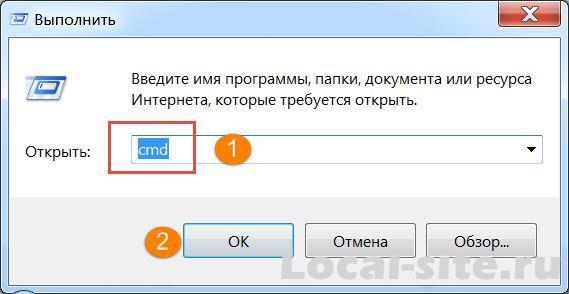 Знакомство с командной строкой Windows 7