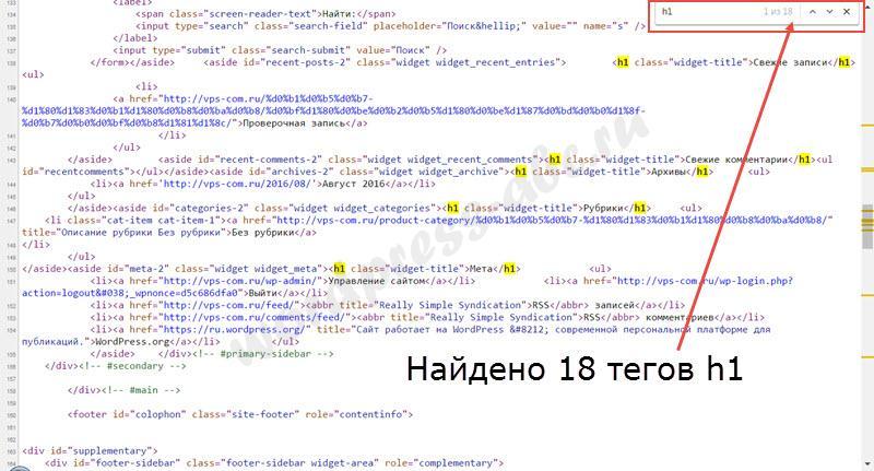 kod-stranitsyi-1