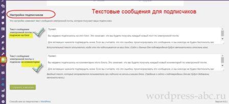 tekstovyie-soobshheniya