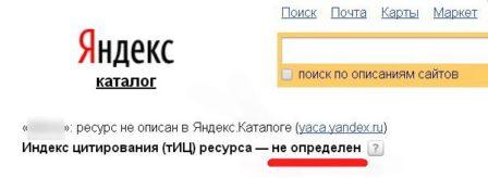 kak-snyat-filtr-ags-screen6