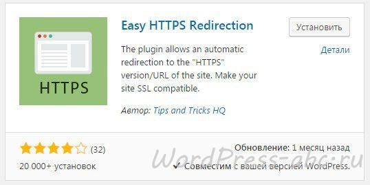 Wordpress внешние ссылки плагин