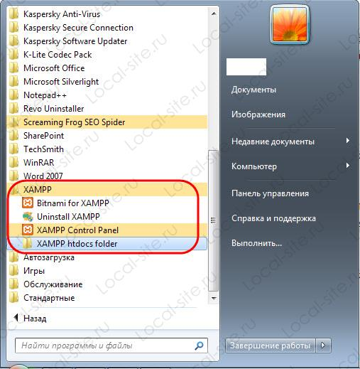 Запуск XAMPP Windows7