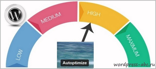 Как ускорить загрузку JS скриптов, CSS и HTML сайта WordPress: плагин Autoptimize