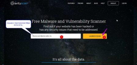сервис Gravityscan.com