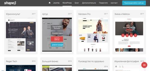 shape5.com