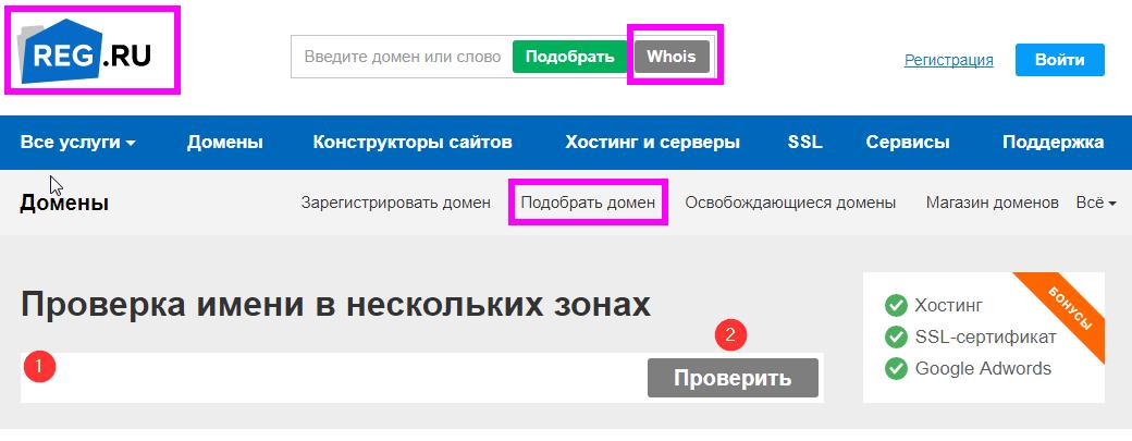 Два сайта домене продвижение маркетинг, продвижение и поисковая seo - оптимизация сайтов торантино